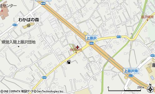 日本 道路 交通 情報 センター 金子
