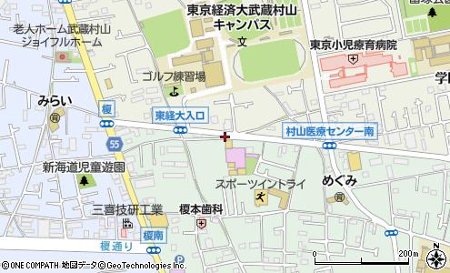 東経大入口(武蔵村山市/バス停)の住所・地図|マピオン電話帳