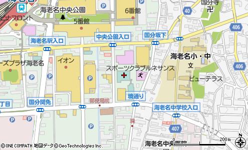 サービス 東京 コンピュータ