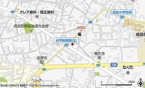 ほっと もっと 熊谷
