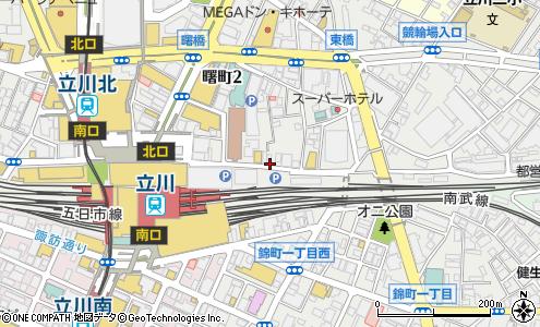 956990722eaa4 丸富株式会社(立川市 デパート・百貨店)の地図・住所・電話番号 ...