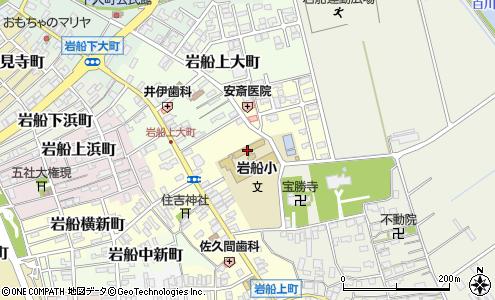 村上市立岩船小学校(村上市/小学校)の電話番号・住所・地図 ...