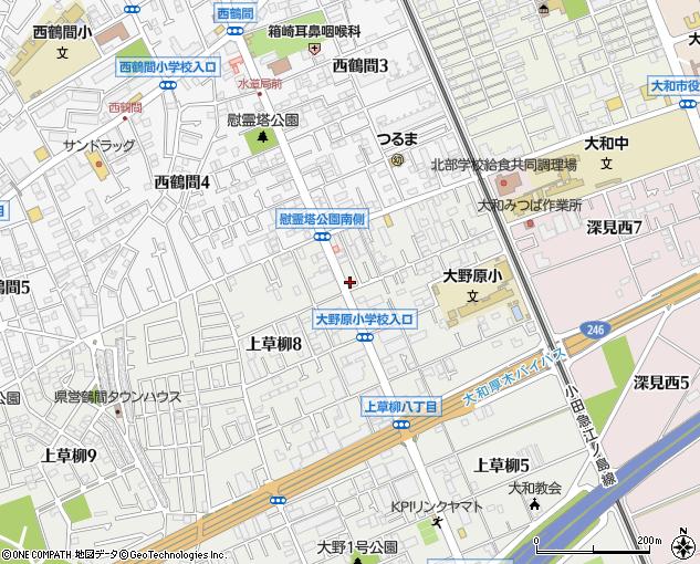 純正化学株式会社 横浜営業所