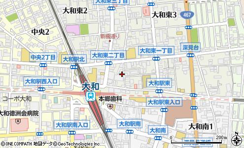 ザ・フレッシュ(大和市/食料品店・酒屋)の電話番号・住所・地図 ...