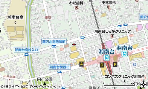 湘南台 スーパー 銭湯