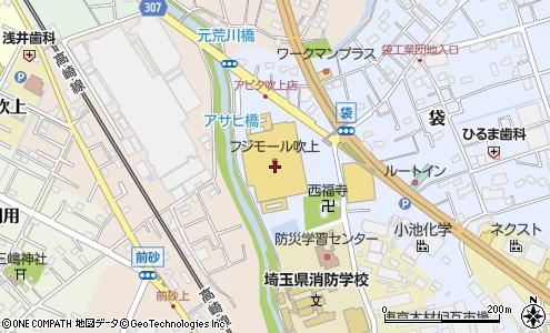 Fuji モール 吹上