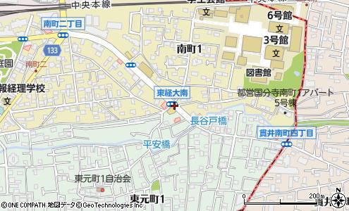 東経大南(国分寺市/地点名)の住所・地図|マピオン電話帳