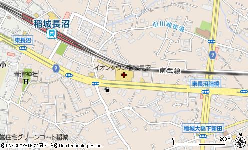 稲城 長沼 イオン タウン
