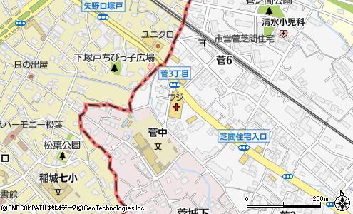 フジ スーパー 稲田堤
