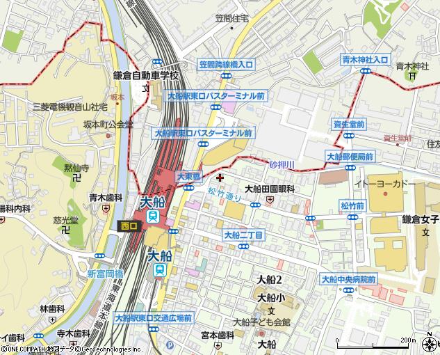 大船 鎌倉 東口 サイン フレッ 駅