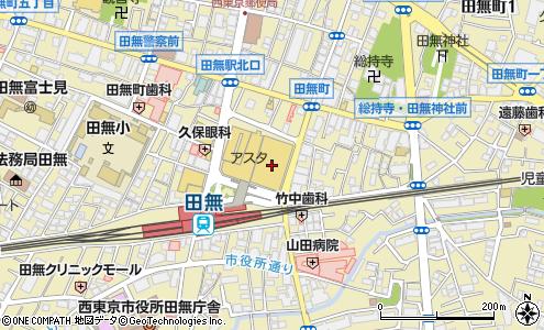 無印良品リヴィン田無店の大きい地図を見る