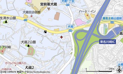 鷺沼 スタジオ アバコ