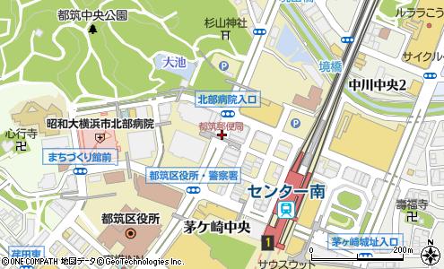 郵便 局 都筑 都筑郵便局 (神奈川県)
