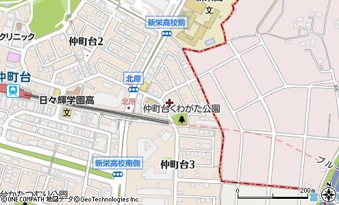 彰 クリニック 田中 レディス