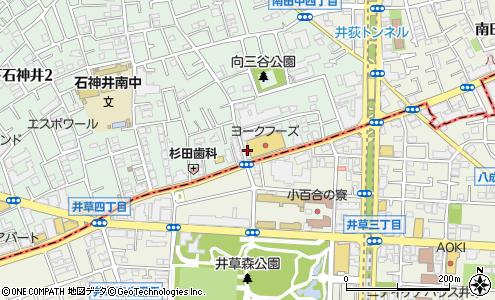 石神井 ヨークマート