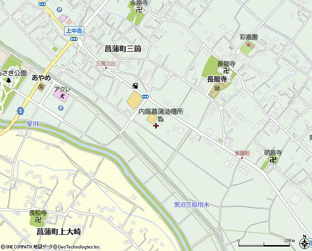 株式会社内藤菖蒲油槽所