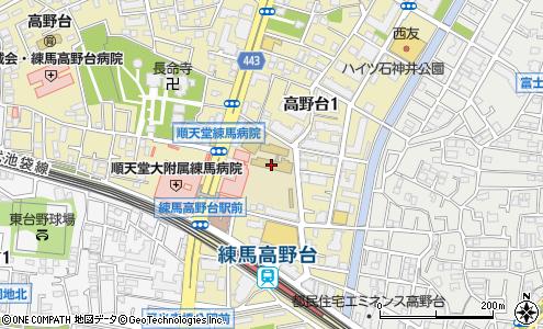 小学校 石神井 東
