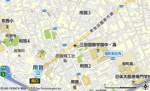 用賀 本 城