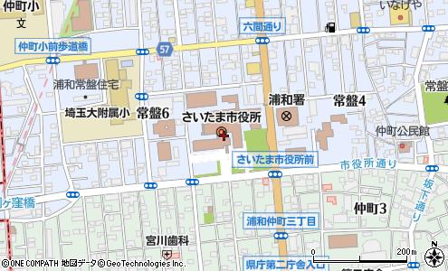 さいたま 市役所