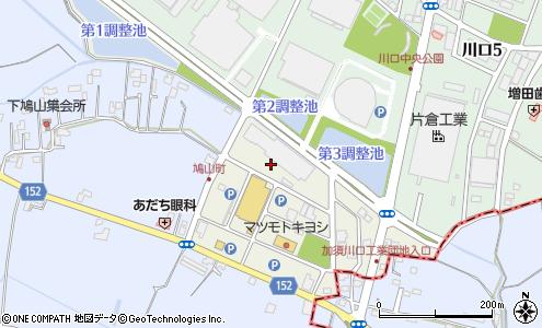 埼玉広域事務センター