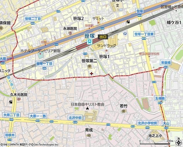 東京都教育庁中部学校経営支援センター