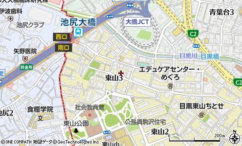 有限会社桃太郎(目黒区/食料品店・酒屋)の電話番号・住所・地図 ...