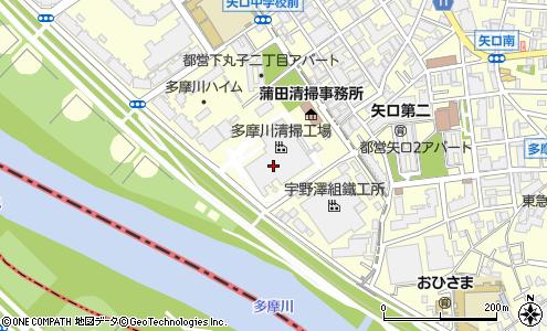 区 清掃 部 組合 東京 23 一 事務