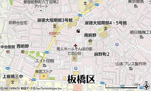 大 病院 日 板橋