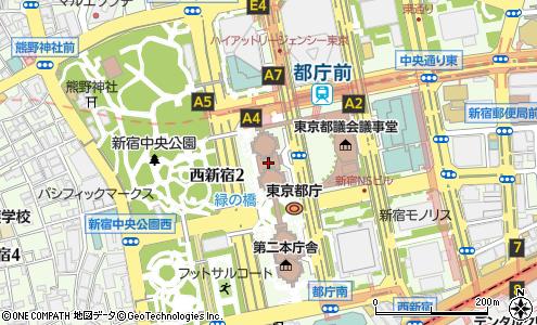 局 東京 都 総務 組織と業務案内 東京都環境局