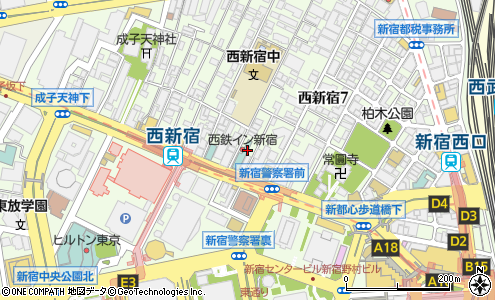 てけてけ 西 新宿