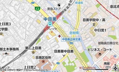 佐藤健 事務 所
