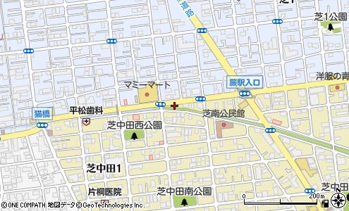 埼玉県 警察署川口警察署芝中田町交番の大きい地図を見る