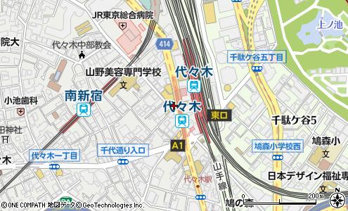 渋谷 おしゃれ 漫画 喫茶