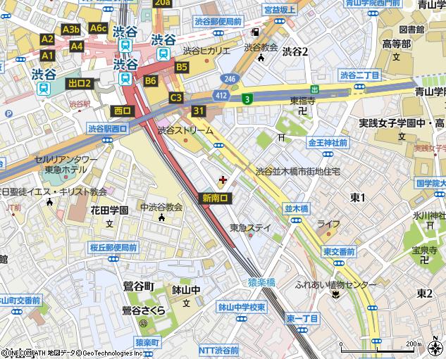 ホテルサンバレー那須東京予約センター(渋谷区/旅行代理店 ...