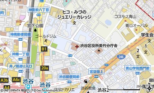老人ホーム 渋谷