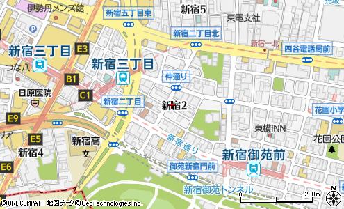 スター 新宿