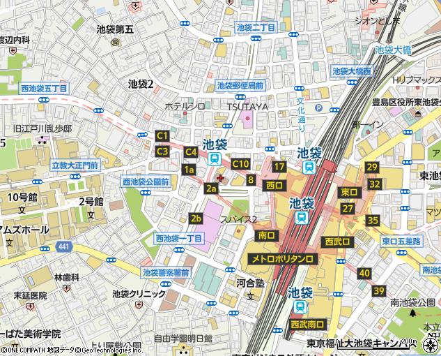 東京都 主税局都税総合事務センター還付管理課