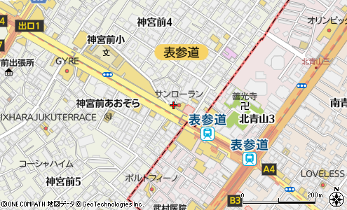 松倉 クリニック 東京