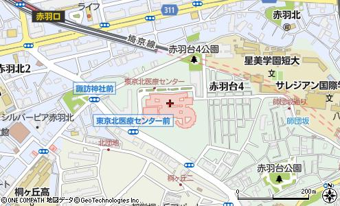 北 センター 東京 医療