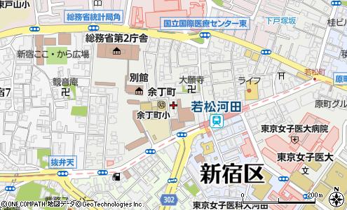 九段 坂 病院