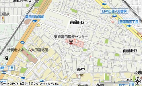 東京 蒲田 医療 センター