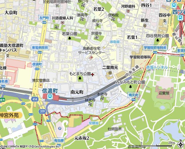 東京 都 医業 健康 保険 組合 申請書一覧 各種手続き 東京都医業健康保険組合