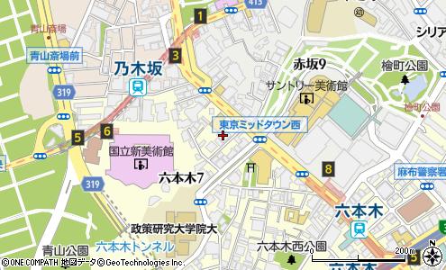 ホシザキ 東京