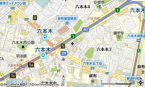 相鉄 フレッ サイン 東京 六本木