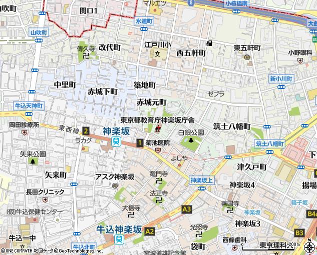 東京都教育庁神楽坂庁舎