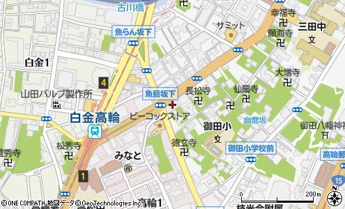 白金 高輪 サピックス サピックス小学部白金高輪校(港区三田) エキテン