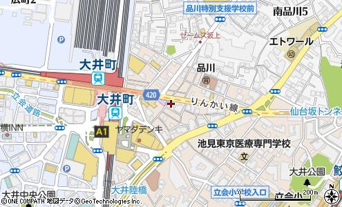 東京 大井 ニュー