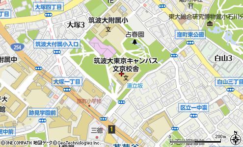大学 学習 放送 センター 文京 放送大学入学の多大なるメリットと小さなデメリット