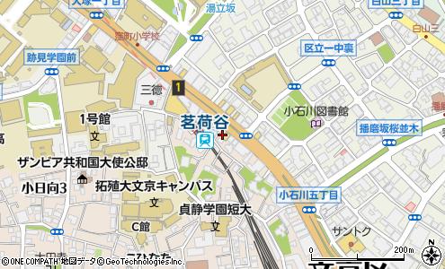 社団法人青少年健康センター 若者メンタルヘルプライン(文京区/その他 ...