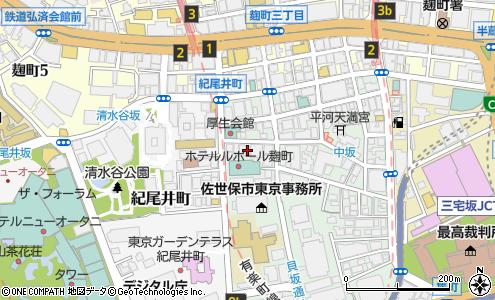 株式会社英京建築事務所(千代田...